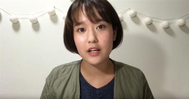 YUURI ChanneLゆうりチャンネル,ゆうり,本名,年齢,身長,経歴,学歴,高校,大学
