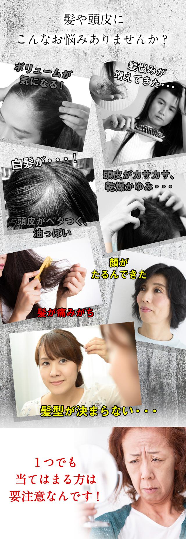 shimaboshi(シマボシ) ヘアエッセンス,効果なし,評判,口コミ