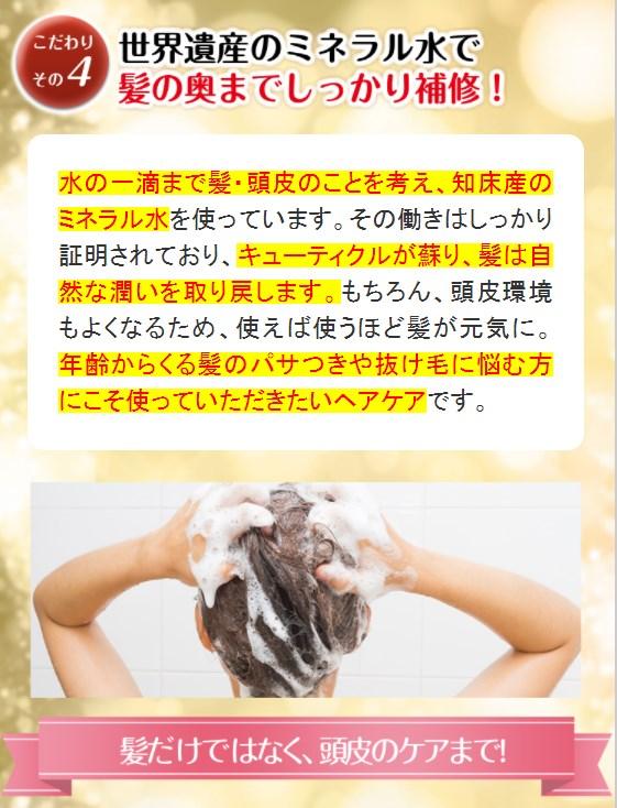 トイラボ オーガニックヘアケアセット,特徴,効果