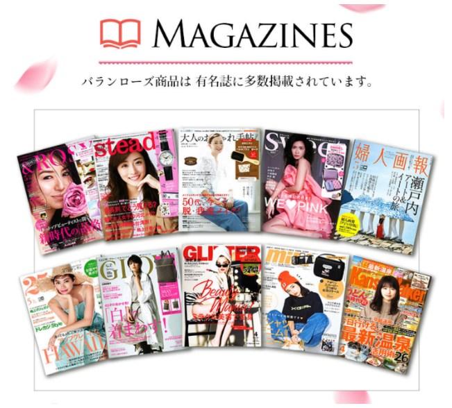 ザ・アルバローズ,雑誌,特集,人気