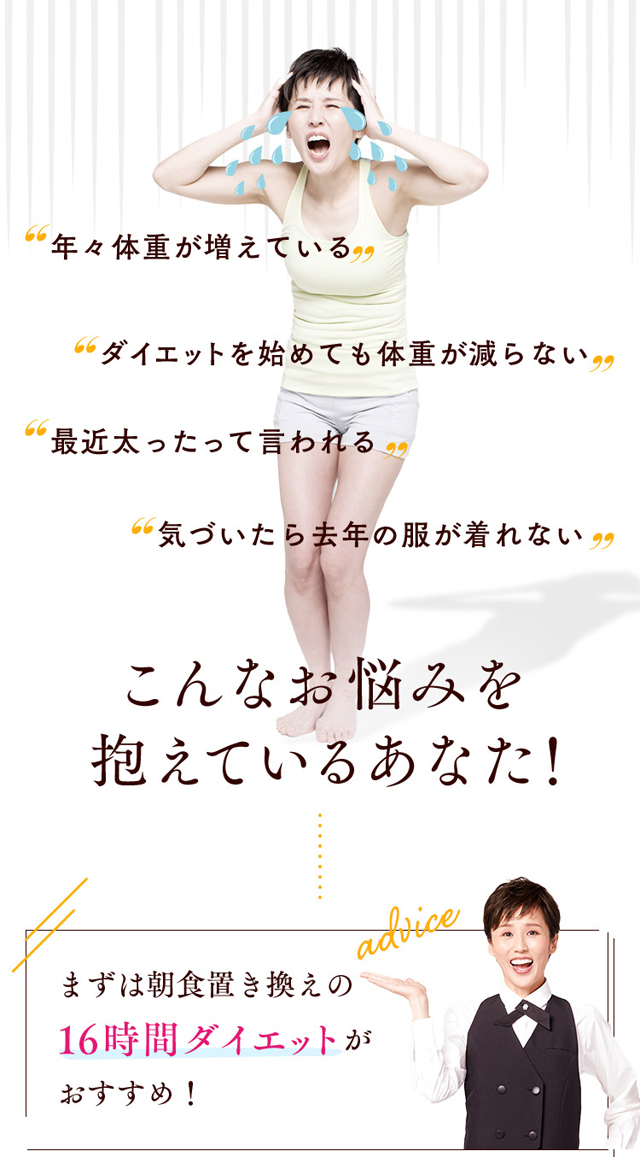 CaFelice(カフェリーチェ),効果なし,評判,口コミ