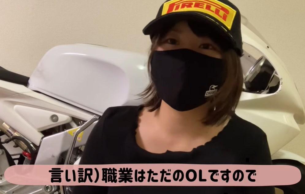 小柄女子ライダー「うしガーレ」,年齢,誕生日