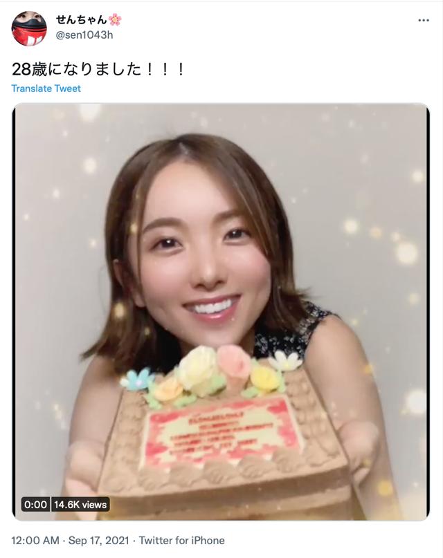 せんちゃん,年齢,誕生日