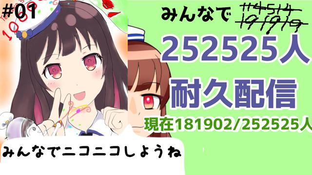 Temakoちゃんねる Game ASMR,プロフィール,事務所